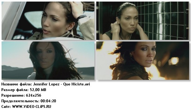 Jennifer Lopez Que Hiciste photo