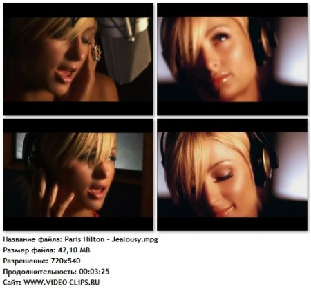 Paris Hilton - Jealousy