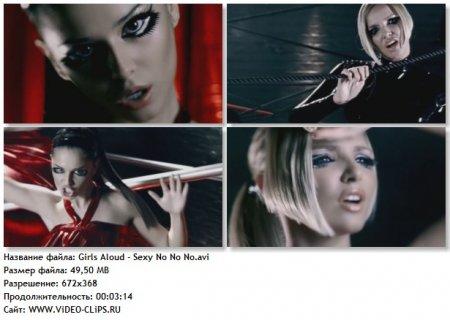 Girls Aloud - Sexy No No No