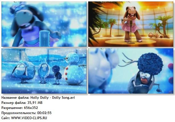 holly dolly-dolly song скачать бесплатно музыку: