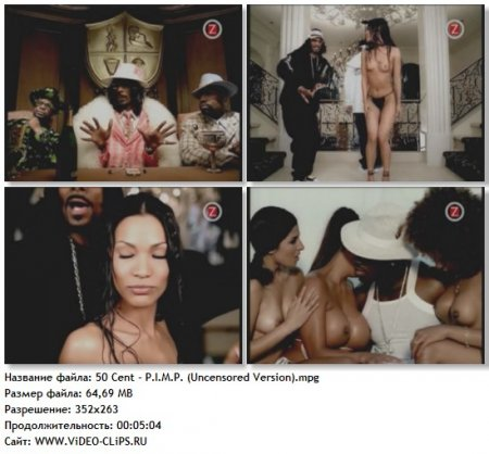 50 Cent feat. Snoop Dogg & G-Unit - P.I.M.P.