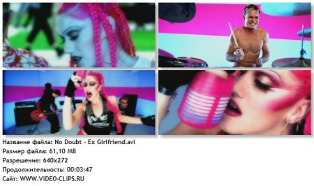 No Doubt - Ex Girlfriend