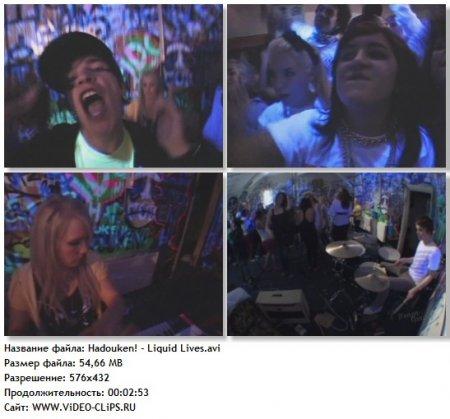 Hadouken! - Liquid Lives