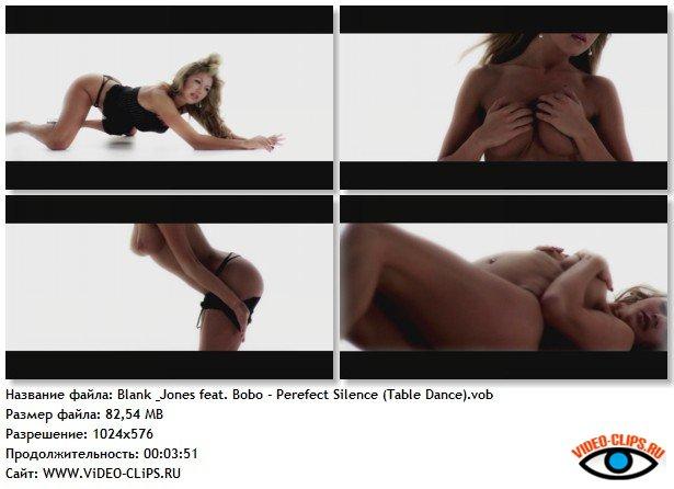 Сексуальная девушка танцуя раздевается в видеоклипе немецкой транс