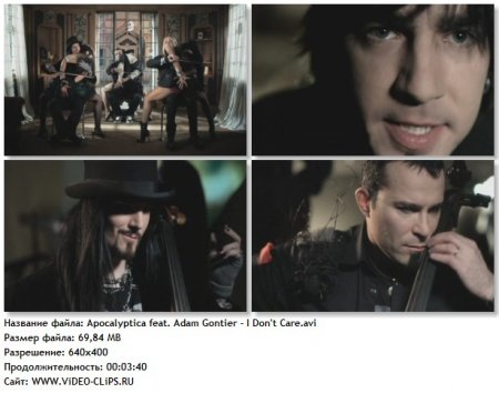 Apocalyptica feat. Adam Gontier - I Don't Care