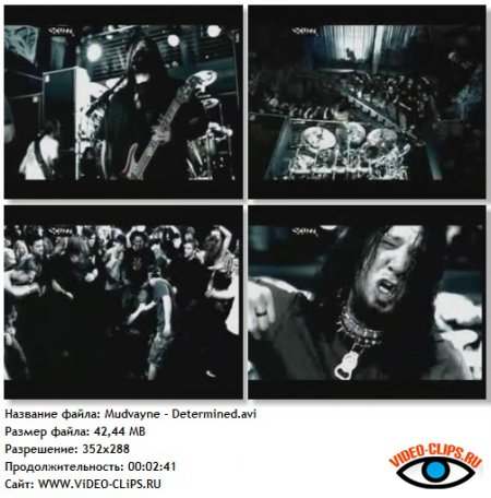 Mudvayne - Determined