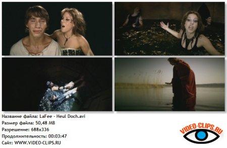 LaFee - Heul Doch