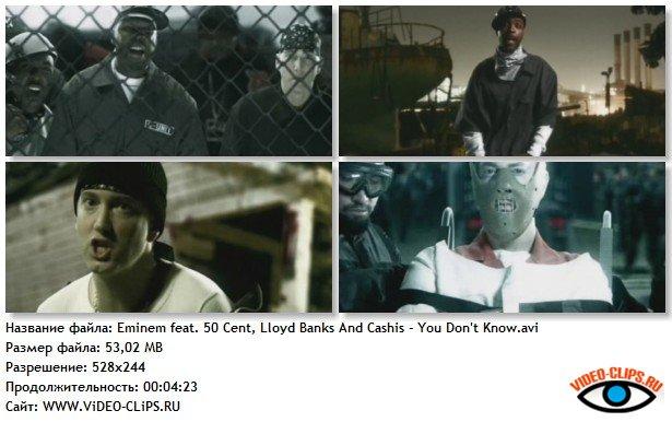 Eminem 50 cent (remix) - lyrics