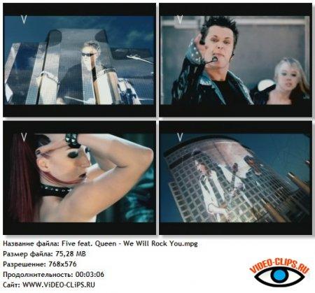 Five feat. Queen - We Will Rock You