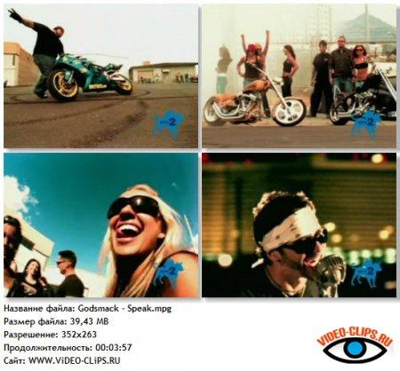 Godsmack - Speak
