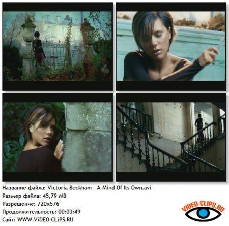 Victoria Beckham - A Mind Of Its Own