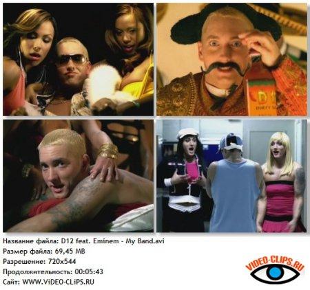 D12 feat. Eminem - My Band