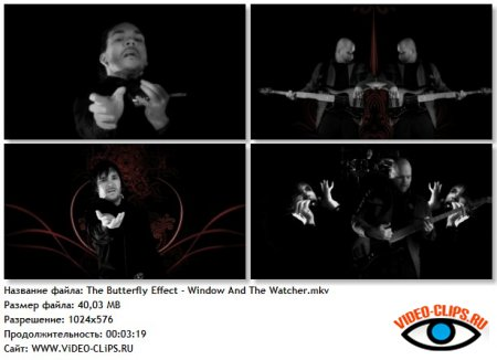 The Butterfly Effect - Window And The Watcher