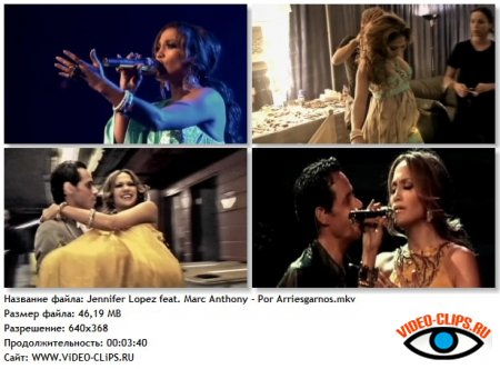 Jennifer Lopez feat. Marc Anthony - Por Arriesgarnos