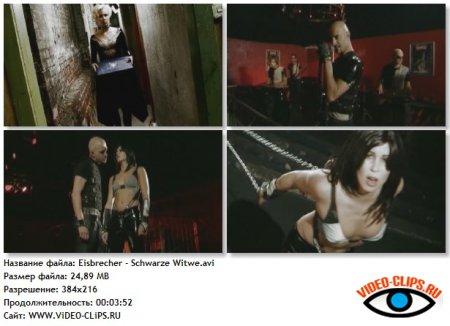 Eisbrecher - Schwarze Witwe