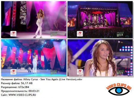 Miley Cyrus - See You Again (Live Version)