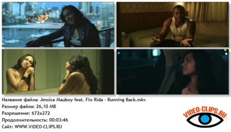 Jessica Mauboy feat. Flo Rida - Running Back