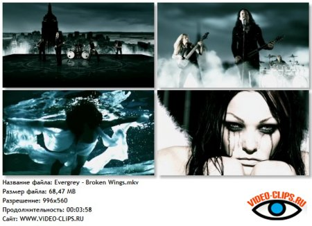 Evergrey - Broken Wings