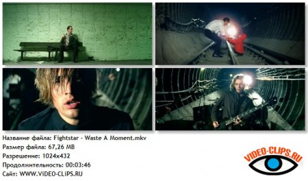 Fightstar - Waste A Moment