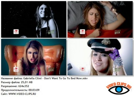 Gabriella Cilmi - Don't Wanna Go To Bed Now