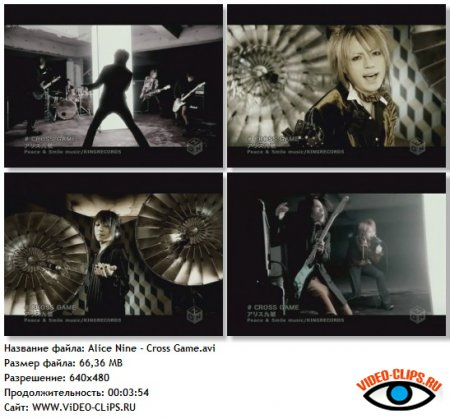 Alice Nine - Cross Game