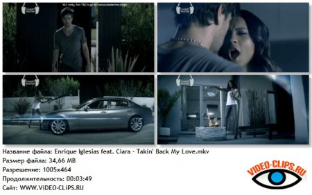 Enrique Iglesias feat. Ciara - Takin' Back My Love
