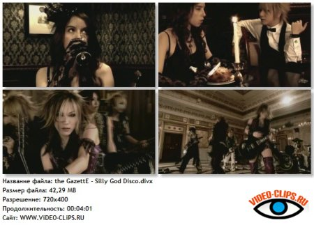 the GazettE - Silly God Disco