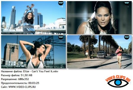 EliZe - Can't You Feel It?