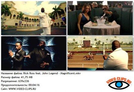 Rick Ross feat. John Legend - Magnificent