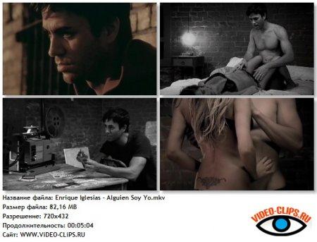 Enrique Iglesias - Alguien Soy Yo