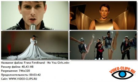 Franz Ferdinand - No You Girls
