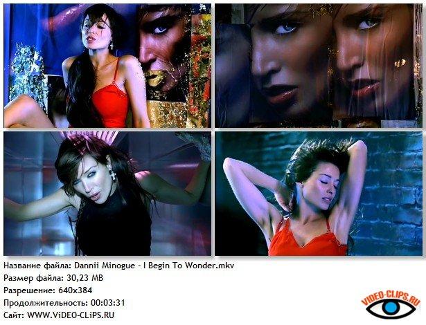 Dannii Minogue - I Begin To Wonder Красивое эффектное видео на песню ...