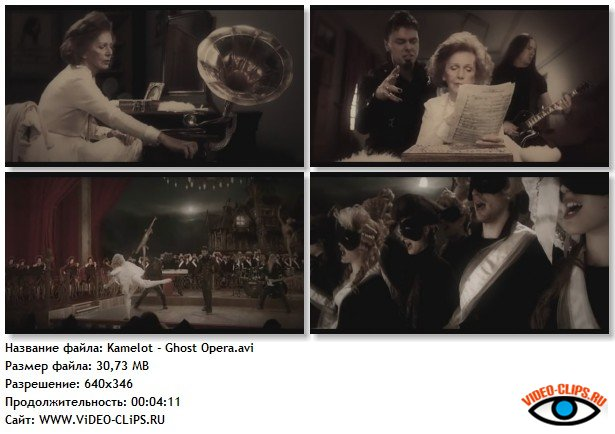 Kamelot ghost opera album download