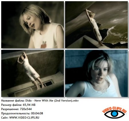 Dido - Here With Me (2nd Version)