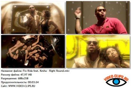 Flo Rida feat. Kesha - Right Round