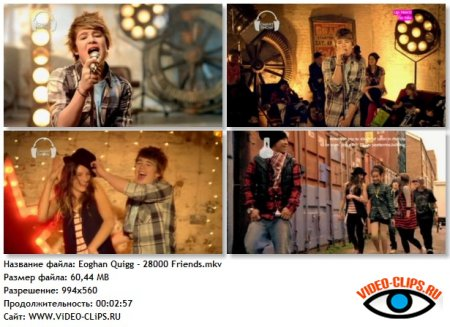 Eoghan Quigg - 28000 Friends