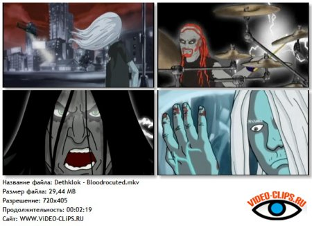 Dethklok - Bloodrocuted