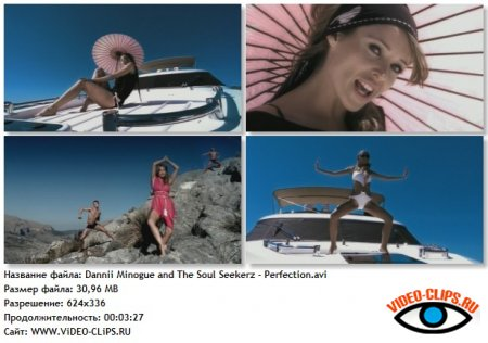 Dannii Minogue and The Soul Seekerz - Perfection
