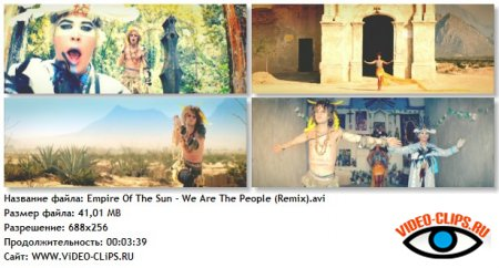 Empire Of The Sun - We Are The People (Remix)