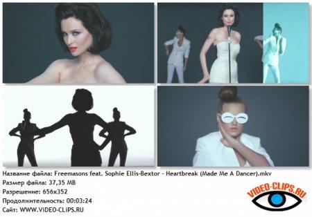 Freemasons feat. Sophie Ellis-Bextor - Heartbreak (Made Me A Dancer)