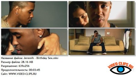 Jeremih S Birthday Sex Video 45