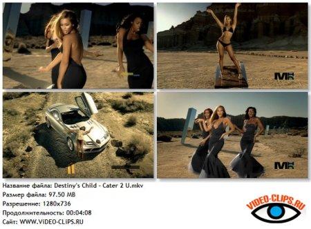 Destiny's Child - Cater 2 U