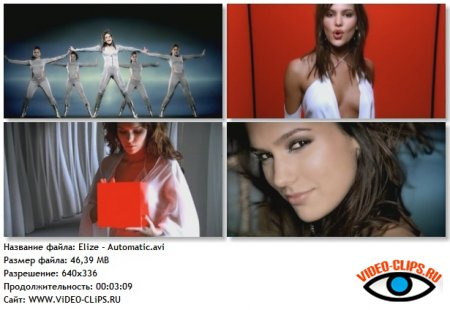EliZe - Automatic (I'm Talking To You)