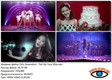 Girls' Generation - Tell Me Your Wish