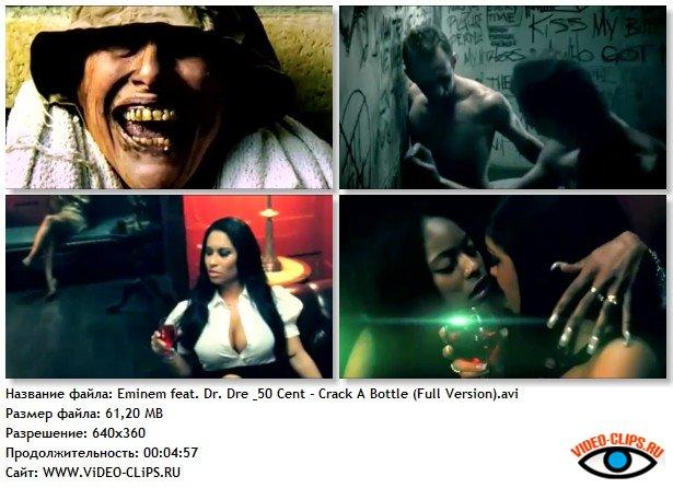 Полная версия клипа на песню Crack A Bottle - поют Eminem, Dr. Dre и 5