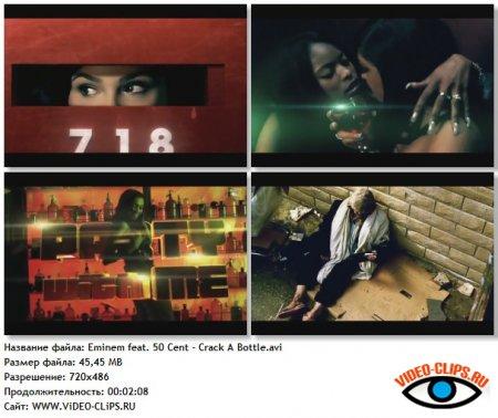 Eminem feat. Dr. Dre & 50 Cent - Crack A Bottle (50 Cent Version)