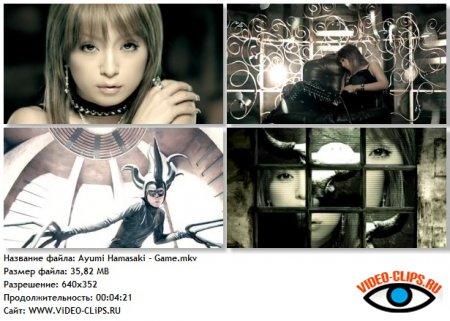 Ayumi Hamasaki - Game