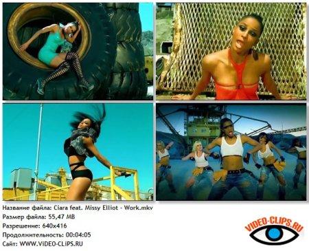 Ciara feat. Missy Elliot - Work