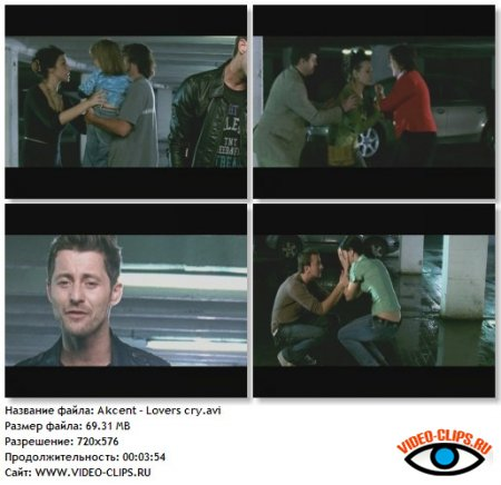 Akcent - Lovers Сry