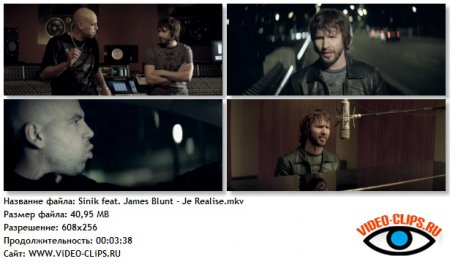 Sinik feat. James Blunt - Je Realise